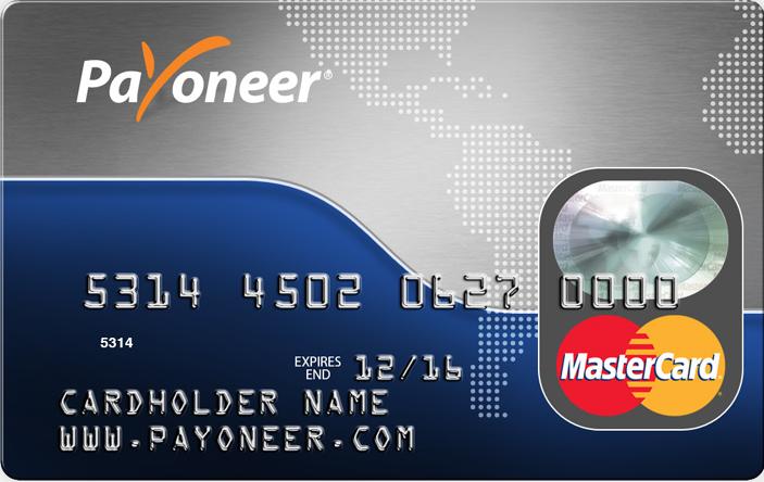 Payoneer-tarjeta-prepagada